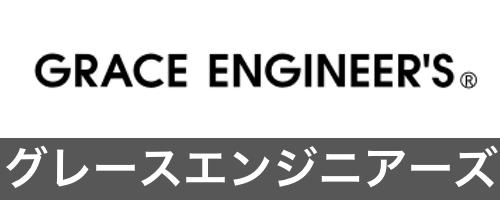 GRACE ENGINEER'S