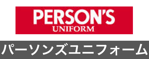 PERSON'S UNIFORM